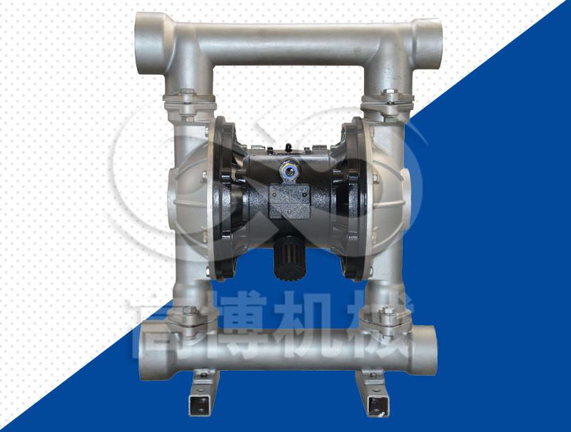 <b>隔膜泵</b>