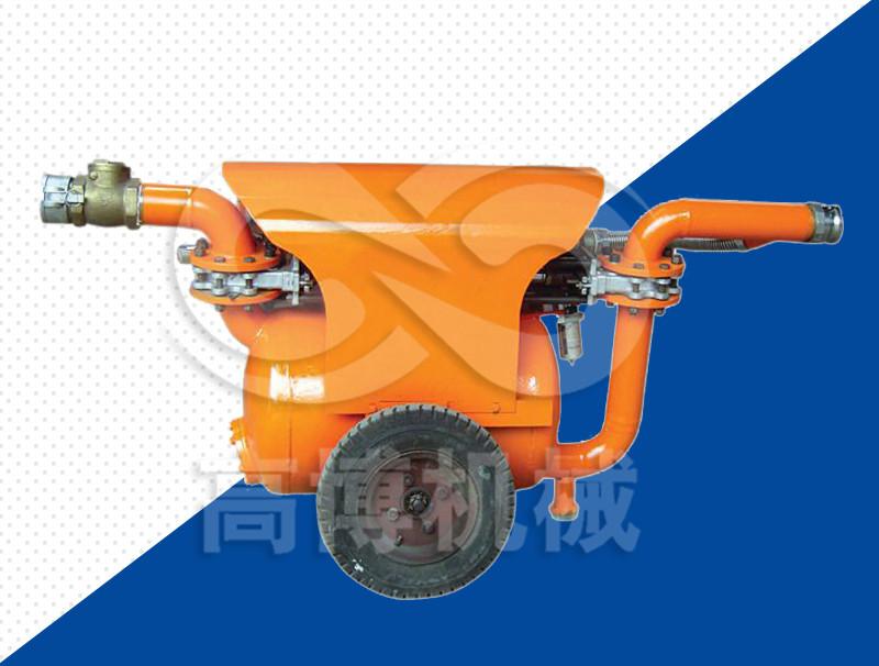 气动清淤排污泵